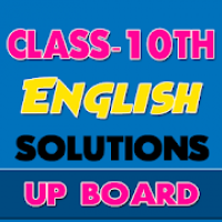 10th class english solution upboard