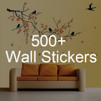500+ Wall Stickers