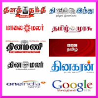 All Tamil News Papers - Daily