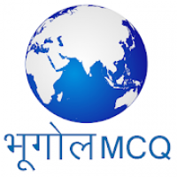 Bhugol (Geography in Hindi) GK & MCQ