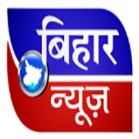 BiharNewsTV.in - LIVE TV, Breaking News in Hindi