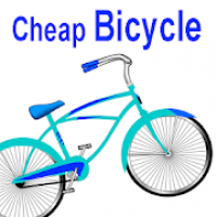 Cheap Bicycle Price –Used Bicycle Shop Online