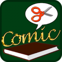 Comic viewer by box