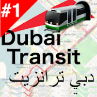 Dubai Public Transport Offline Metro Bus Ferry