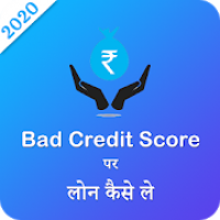Guide for Bad Credit Personal Loans