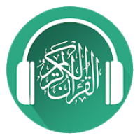 Holy Quran - Read and Listen