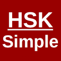 HSK Chinese 1 to 6