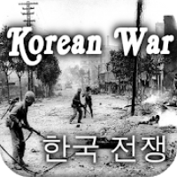 Korean War History