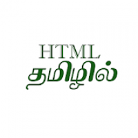 Learn HTML In Tamil