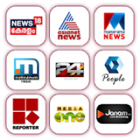 Malayalam News Live TV | Malayalam News