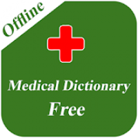 Medical dictionary offline 1