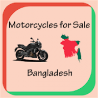 Motorcycles for Sale Bangladesh
