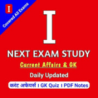 Next Exam Study Current Affairs & GK Update