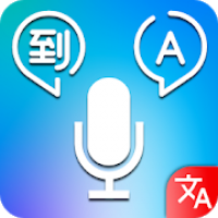 Quick Language Translator & Offline Translator