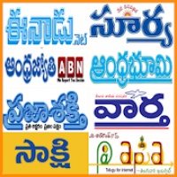 Telugu News-All Telugu NewsPaper