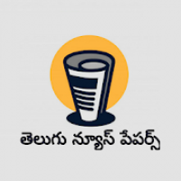 Telugu News Papers - AP & TS Daily News Papers App
