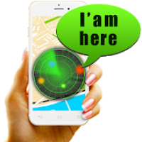 Track Lost Cell Phone - Find Phone Location