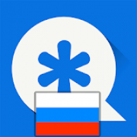 Vault-Hide Pics & Videos, Russian language pack