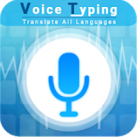 Voice to Text Message: All Languages Talk to Sms
