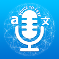 Write SMS by voice typing keyboard - voice to text